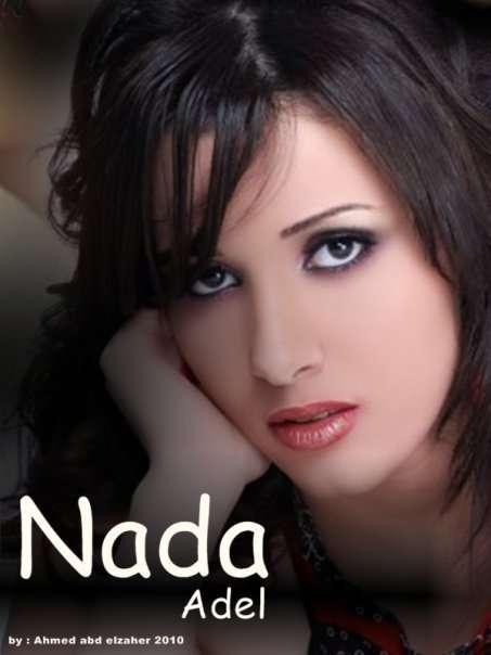 صور ندى عادل 2011 69049802.jpg